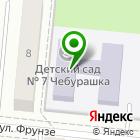 Местоположение компании Детский сад №7