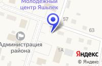 Схема проезда до компании ТФ АКТАЙ в Апастово