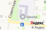Схема проезда до компании Средняя общеобразовательная школа в Нижних Вязовых