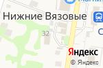 Схема проезда до компании Банкомат, Сбербанк, ПАО в Нижних Вязовых