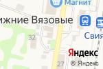Схема проезда до компании Продуктовый магазин в Нижних Вязовых