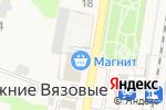 Схема проезда до компании Магнит в Нижних Вязовых