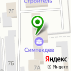 Местоположение компании Симтек Девелопмент