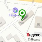 Местоположение компании Оптовая полиграфическая группа