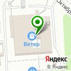 Местоположение компании Алексия