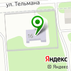 Местоположение компании Детская школа искусств им. М.А. Балакирева