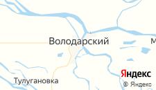 Отели города Володарский на карте