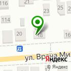 Местоположение компании ЛОДВЕЛС