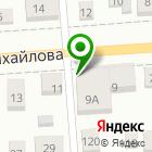Местоположение компании Автосервис у Санька