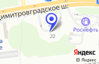 Схема проезда до компании №15 в Димитровграде