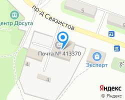 Схема местоположения почтового отделения 413370