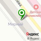 Местоположение компании За рулём