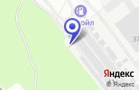 Схема проезда до компании ТФ АВИН в Ульяновске