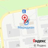 ПАО Трест-3