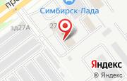 Автосервис Автонавигатор в Ульяновске - проспект Созидателей, 27: услуги, отзывы, официальный сайт, карта проезда