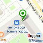Местоположение компании Стразик