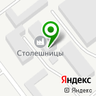 Местоположение компании Техпромлес