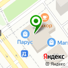 Местоположение компании Секонд-хенд на проспекте Авиастроителей
