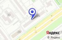 Схема проезда до компании LADY в Ульяновске