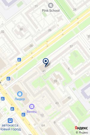 Макси Дом на карте Ульяновска