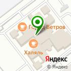 Местоположение компании Магазин детской одежды на проспекте Генерала Тюленева