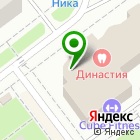Местоположение компании Шкода-мода
