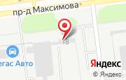 Автосервис Серпантин в Ульяновске - 9-й Инженерный проезд, 18: услуги, отзывы, официальный сайт, карта проезда