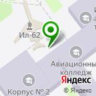 Местоположение компании Автошкола Крылья, АНО ДПО