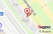 Автосервис АвтоГлобус в Ульяновске - Инженерный 14-й проезд, 11а: услуги, отзывы, официальный сайт, карта проезда