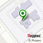Местоположение компании Детский сад №231