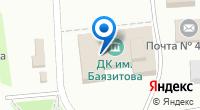 Компания Участковый пункт полиции №9 на карте