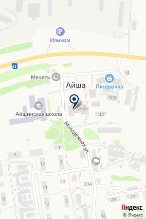 Районный дом культуры им. А.Н. Баязитова на карте Айши