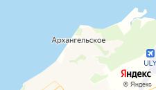 Отели города Архангельское на карте