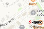 Схема проезда до компании Церковь Святой Троицы в Свияжске