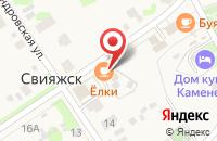 Схема проезда до компании Елки в Свияжске