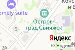 Схема проезда до компании Лавка Агафонова в Свияжске