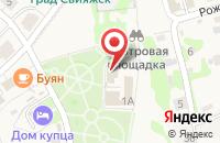 Схема проезда до компании Администрация Свияжского сельского поселения в Свияжске