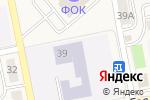 Схема проезда до компании Средняя образовательная школа №8 с дошкольным отделением в Октябрьске