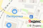 Схема проезда до компании Магазин цветов в Васильево