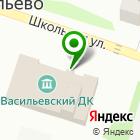 Местоположение компании Движение