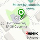 Местоположение компании Детский сад №36, Сосенка