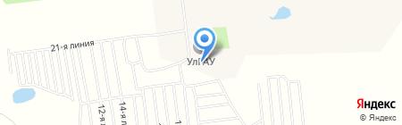 УГСХА на карте Архангельского