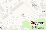 Схема проезда до компании Наша Марка в Васильево