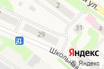 Схема проезда до компании Мандаринка в Васильево