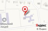 Схема проезда до компании Октябрьский детский сад в Октябрьском