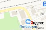 Схема проезда до компании Магазин одежды в Васильево