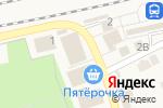 Схема проезда до компании Магазин мяса и колбас в Васильево