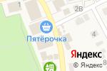 Схема проезда до компании ХоZторг в Васильево