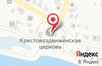 Схема проезда до компании Храм Воздвижения Креста Господня в Васильево