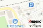 Схема проезда до компании Chicago в Васильево
